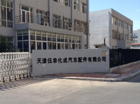 中国工場外観